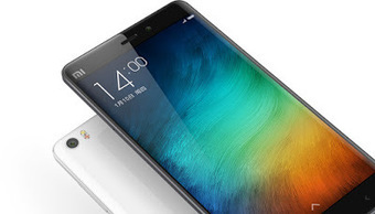 The New Xiaomi Libra with Hexa-Core Snapdragon 808 SoC ~ March Allan Blog | Tech Goddess | Scoop.it