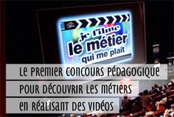 « Je filme le métier qui me plaît » - Educavox | Presse a l'école | Scoop.it