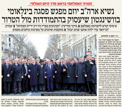 Jewish Newspaper Photoshops Female Leaders Out of Charlie Hebdo March Photo | xposing world of Photography & Design | Scoop.it