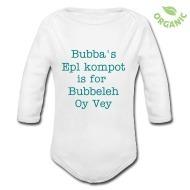 Bubbeleh et Maideleh ont aussi droit a l'attention de Bubba. | aquarium | Scoop.it