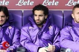 مباراة فيورنتينا وميلان بث مباشر اليوم | mahmoudmaiz | Scoop.it