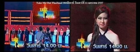 เทคมีเอาท์ไทยแลนด์ Take Me Out Thailand ย้อนหลังทุกตอน | Pongsit | Scoop.it