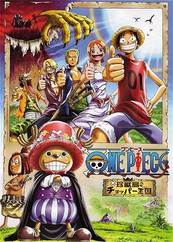 ون بيس 531 | Anime | Scoop.it