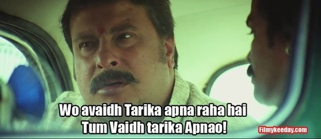 Best Gangs of Wasseypur Memes Which you can use in your conversations If you are a GOW Fan! - Filmy Keeday | Filmykeeday | Scoop.it