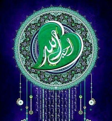 Calligraphie islamique | Arabic Calligraphy | Scoop.it