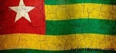✪ Business : présentation du Africa Best Practices Forum fin février deux mille quinze | Actualités Afrique | Scoop.it