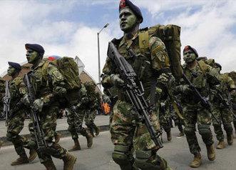 """CNA: Mercenarios latinoamericanos """"trabajan"""" para los Emiratos Árabes Unidos en Yemen   La R-Evolución de ARMAK   Scoop.it"""