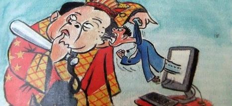 Censure chinoise : les géants du Web cèdent sur les droits humains @arnaud_thurudev | 694028 | Scoop.it