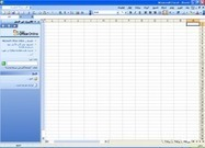 Microsoft Office | Software | Scoop.it