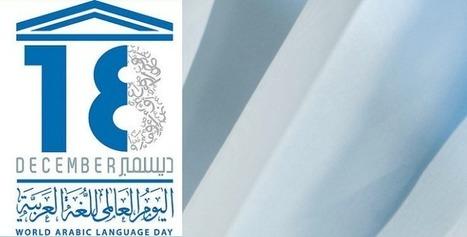 Happy Arabic Language Day! - K International | Arabic | Scoop.it