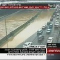 As waters rise, major Tel Aviv highway shut down | Jewish Education Around the World | Scoop.it
