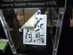 La pantalla plegable de Sony para eBook | Blog de Guellcom Creative Solutions | Guellcom Creative Solutions | Scoop.it