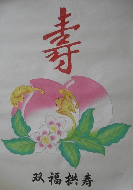 Melocotón, fruto de la inmortalidad | 吃饭 (chī fàn) | Scoop.it