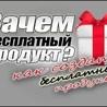 7praktik.com