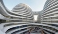 Zaha Hadid's mega mall accused of 'destroying' Beijing's heritage | ArchIDes - Architecture and Interior Design | Scoop.it