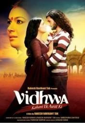Vidhwa - Kahani Ek Aurat Ki - 2014 - Funindia | Funindia | Scoop.it