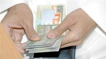 «هاي جروب»: %8 نسبة تسرب الكويتيين من وظائفهم | Hay Group Middle East Press Hits | Scoop.it