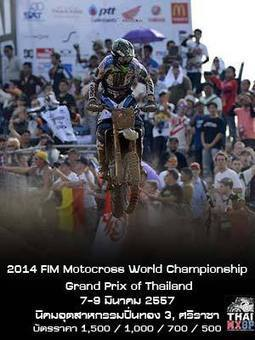 2014 FIM Motocross World Championship Grand Prix of Thailand | FMSCT-Live.com | Scoop.it