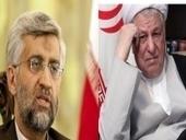 هاشمي رفسنجاني وسعيد جليلي يدخلان سباق الانتخابات الرئاسية الإيرانية | apapress | Scoop.it