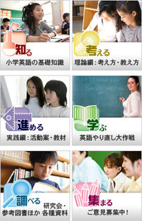 Seibido Kids English - Archive - 文科省情報・小学校英語ニュース | 外国教育 | Scoop.it