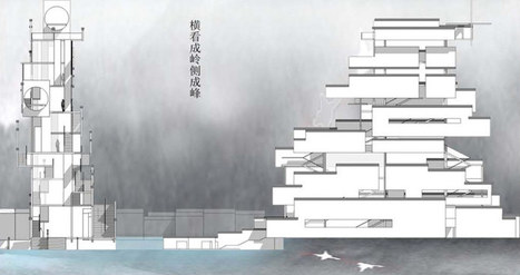 MAD architects 2013 travel fellows announced | Architecture and Architectural Jobs | Scoop.it