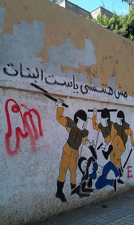 Our Bodies are not Battlefields | Égypt-actus | Scoop.it