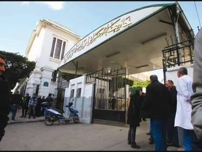 Algérie : Grève dans les instituts de langues étrangères  El Watan | Higher Education and academic research | Scoop.it