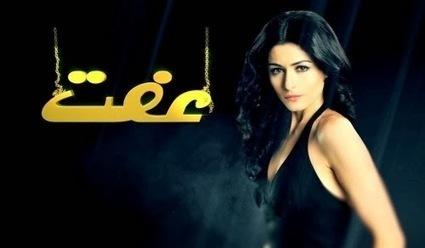 Geo Kahani Live, Dramas, Movies, Talk Shows, Celebrities, Wallpapers, Sports, Cricket: dramas | geo kahani | Scoop.it