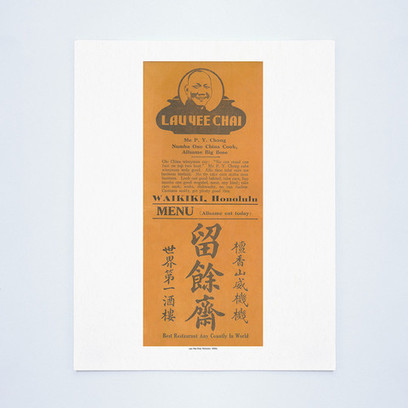 Harley Spiller Vintage Chinese Menu Collection 哈利•斯皮勒的经典中餐菜单收藏   Chinese American history   Scoop.it