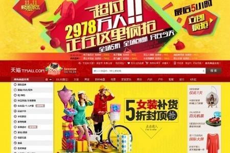CÉLIBAT – 11-11, les célibataires chinois célèbrent l'anti-Saint-Valentin | Mes bonnes trouvailles | Scoop.it