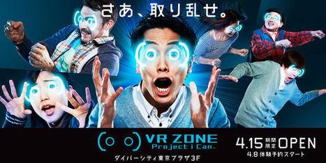 Au Japon, la frénésie de la réalité virtuelle | Vous avez dit Innovation ? | Scoop.it