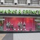 Nouvelle stratégie digitale pour Marks & Spencer | fashion retail visual merchandising | Scoop.it