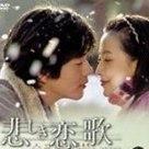 Drama Sad Love Story Vostfr | Dramas & Films VOSTFR [Talim08] | Scoop.it