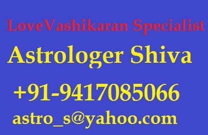Vashikaran Specialist Reviews - ExpertCircle | Indian Astrology | Scoop.it