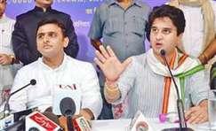 उत्तर प्रदेश में 30 प्रतिशत शिक्षक पद रिक्त, जल्द शुरु होगी नियुक्ति - News in Hindi   News in Hindi   Scoop.it