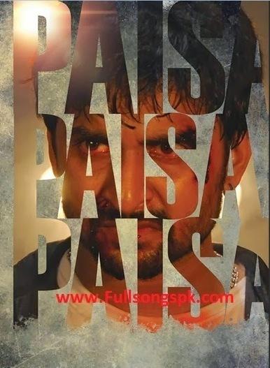 Download Free Paisa (2014) Full Mp3 Songs Telugu Movie - BD Songs Maza | Movie Download Online | Scoop.it