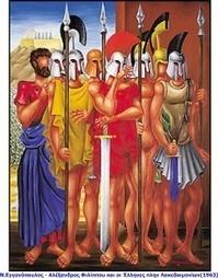 Η σιωπή των Λακεδαιμονίων (Στα 200 π.Χ) | Τα μήλα των Εσπερίδων | Scoop.it