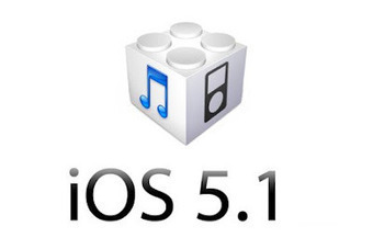 Updating Your iPhone, iPad On iOS 5.1 Without Losing Data ~ Geeky Apple - iPad, iPhone, iPod, iOS, Mac Updates | Bryce | Scoop.it