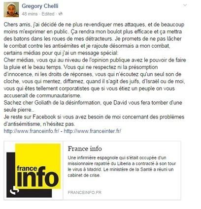 Le hacker Ulcan attaque plusieurs médias et menace Martine Aubry   Veille medias   Scoop.it