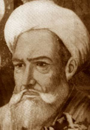 Encyclopædia Iranica | Articles | Sufi Mystic & Poets | Scoop.it