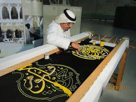 Islamic Monitor: Duke of Kent Visits British Museum Hajj Exhibition   Islamic Art, Exhibitions & Museums   Scoop.it