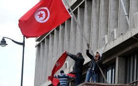 Reflections on Tunisia | Coveting Freedom | Scoop.it