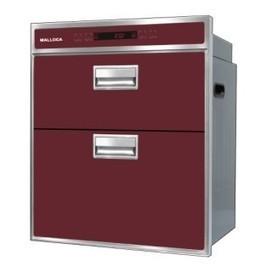 Thiết bị bếp Malloca máy sấy chén tiệt trùng S110A | Sản phẩm phụ kiện bếp xinh, Phụ kiện tủ bếp, Phụ kiện bếp, Phukienbepxinh.com | THIẾT BỊ MÁY HÚT – RỬA CHÉN KHỬ MÙI MALLOCA - THIẾT BỊ LÒ NƯỚNG TỦ BẾP | Scoop.it