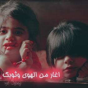 رمزيات حزينه 2013 , رمزيات للفيس بوك , رمزيات تعبر عن الفراق ~ كلام حزين | yaseer 201 | Scoop.it
