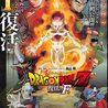 Actualité: Manga et Anime