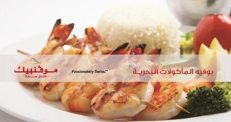 Online Shopping Saudi Arabia | 3lamodak | Scoop.it