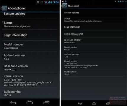 Aggiornamento Android 4.2.2 Nexus 4, Nexus 7 e Nexus 10   AllMobileWorld Tutte le novità dal mondo dei cellulari e smartphone   Scoop.it
