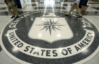 Leadership lessons from the CIA | Surviving Leadership Chaos | Scoop.it