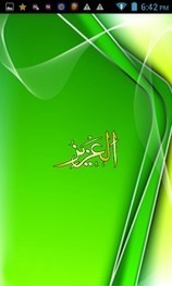 Allah Name (Asma ul Husna) - Android Apps on Google Play | gamezone | Scoop.it