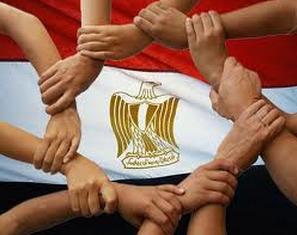 Commémoration du 2ème anniversaire  de la Révolution du 25 janvier 2011   Égypt-actus   Scoop.it